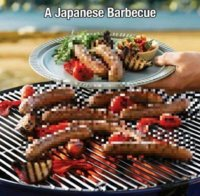 Japanese_Barbeque.jpg